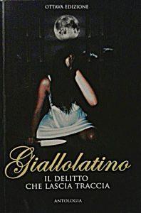 GialloLatinoCover2